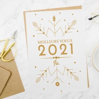 Bonne année 2021 ! #bonneannee